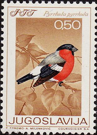 jugoslavija_birds.jpg